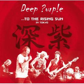 To the Rising Sun (In Tokyo) 2CD/DVD