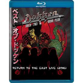 Return to The East Live 2016 (Blu-ray)